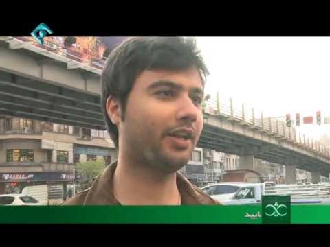 مستند فردا دیر است - بررسی مشکلات صنعت خودرو در ایران | کاری از  برنامه ثریا