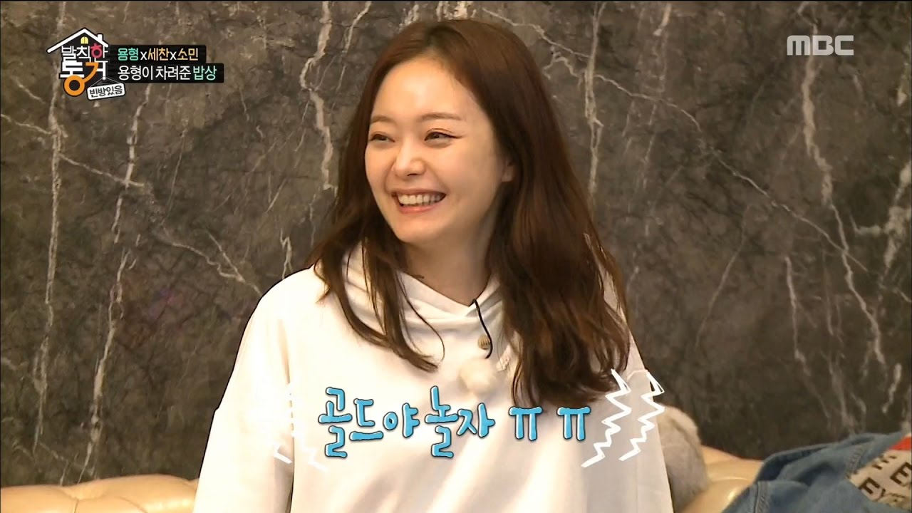 Living Together In Empty Room Sechan Somin