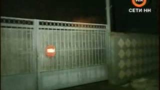 Взрыв в Богородске, Сети-НН (bgforum.ru)