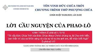 HTTL CHÁNH HƯNG - Chương Trình Thờ Phượng Chúa - 12/09/2021