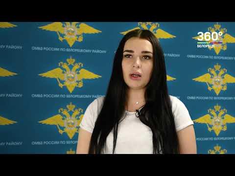 Жители Белорецка попались в сети аферистов