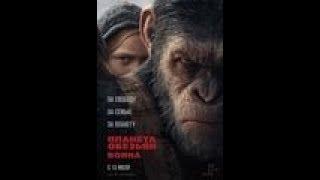 ЧТО можно делать после фильма планета обезьян война 2017