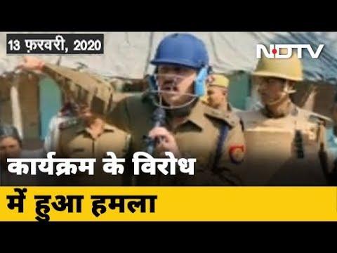 Kanpur देहात में भीम शोभा यात्रा के दौरान हिंसा, 28 लोग घायल