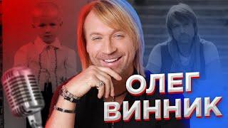 Олег Винник - биография, информация, личная жизнь