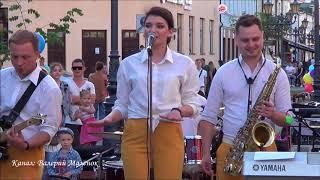 �������� ���� ЭКСПОНАТ! Гр. МАНДАРИНЫ попыталась перепеть гр. Ленинград! Street! Music! ������