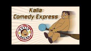 Chhota Bheem - Kalia Comedy Express
