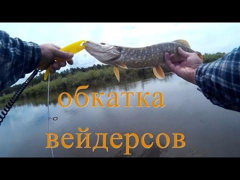 Финский вейдерс для рыбалки Необходимые вещи для рыбалки Штаны для .