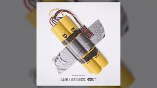 Johnyboy - Дело нескольких минут (Ib17 round 3)