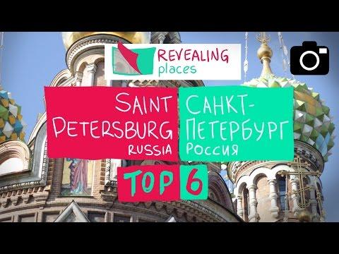 TOP 6 best places in Saint Petersburg