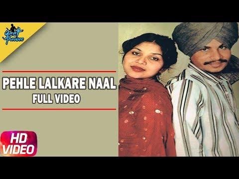 pehle-lalkare-naal---chamkila-&-amarjot-(official-hd-video)- -amar-singh-chamkila- -hit-punjabi-song