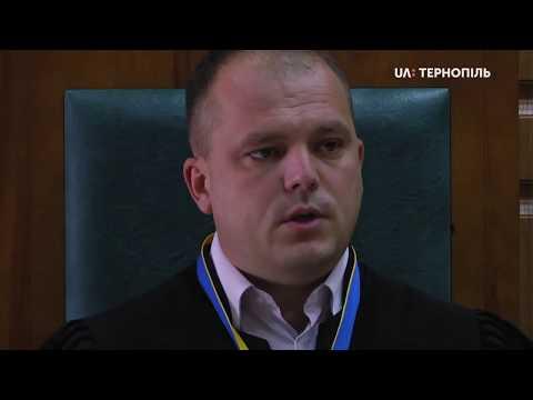 UA: Тернопіль: Обвинуваченим у вбивстві Віталія Ващенка продовжили термін перебування під арештом