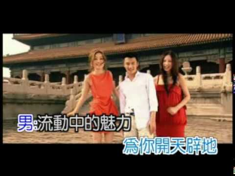 北京欢迎你 (KARAOKE VERSION)