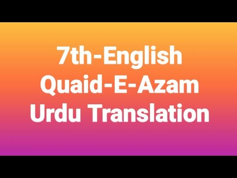 7th-English.lesson:10. Quaid-e-Azam.urdu translation - YouTube