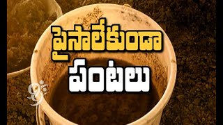 Eruvaka - 13-08-2014 - 99tv