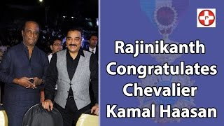 Rajinikanth Congratulates Chevalier Kamal Haasan | Nadigar Thilagam | French Honour to Kamal