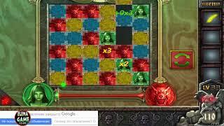 Can You Escape The 100 Room VII walkthrough level 33