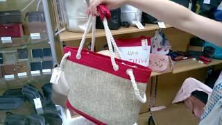 """Обзор сумки """"Kalipso"""". Летняя сумочка, отлично подойдет для похода на пляж - Мир Сумок"""