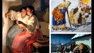видео Новый год 2016 у славян - Праздники - Наследие - Славянин Наследие Предков