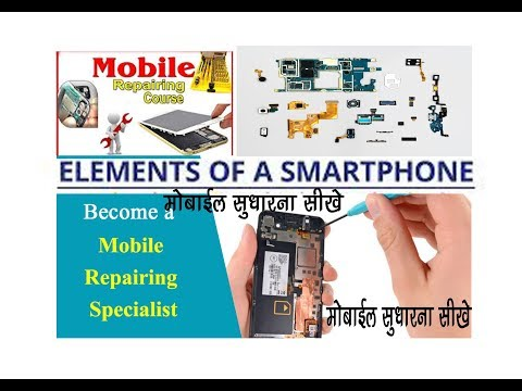Mobile/smartphone repairing Components Details mobile repairing classes part 2