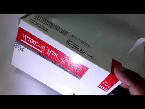 Napro A Plus Naproxen and Esomeprazole Tablet Review ব্যথা এক নিমিষেই বিনাশ