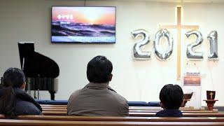2020~2021 송구영신예배 (덴버한인북부장로교회)