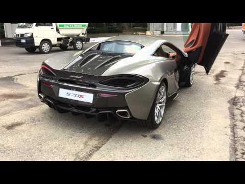 McLaren 570 s sound