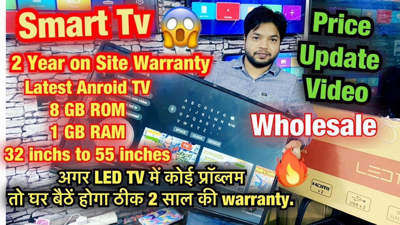 सबसे Best Quality Smart LED TV-| 🔥🔥CHEAPEST LED TV MARKET IN DELHI