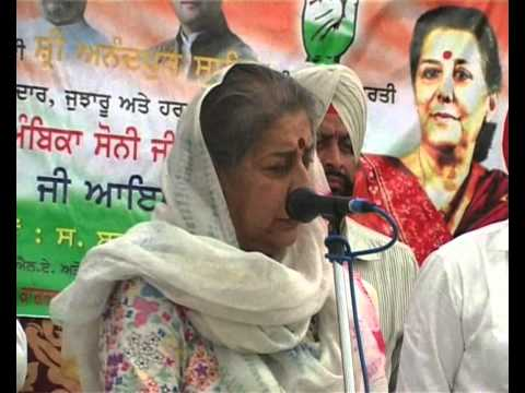 Congress leader Ambika Soni says she has an old association with Punjab