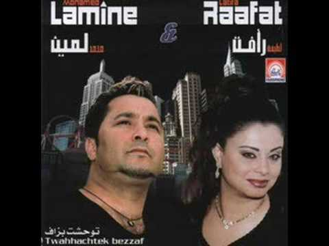 Latifa Raafat  لطيفة  رأفت  Mohamed Lamine