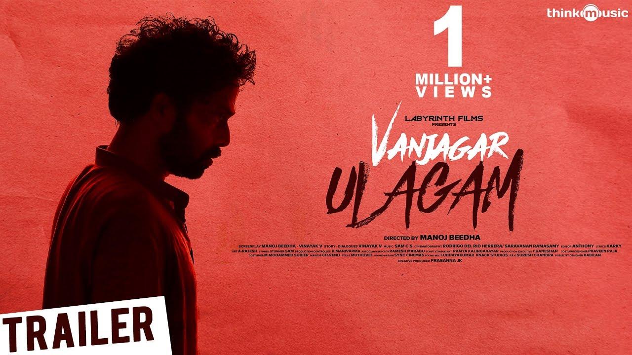 Vanjagar Ulagam Official Trailer | Guru Somasundaram, Chandini, Anisha | Sam C.S | Manoj Beedha