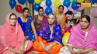 Video Suhag -  Punjabi Wedding Folk Songs download MP3, 3GP, MP4, WEBM, AVI, FLV Agustus 2018