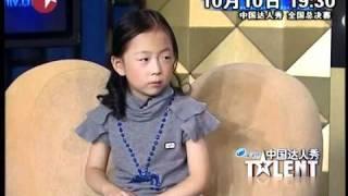 《中国达人秀》选手风云录之张冯喜