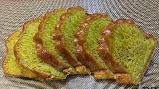 Bánh Bò Nướng Nhanh Air Fryer - Super Fast Honeycomb Cake Homemade