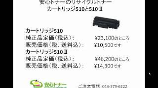 LBP3410              510  510