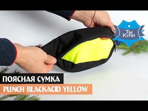 Купить камуфляж в украине недорого - YouTube