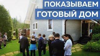 Проект дома 9 на 9. ДРОВЯНОЙ КОТЁЛ, ДВА ЭТАЖА, ЧЕРДАК