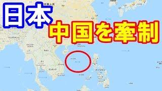 【海外の反応】日本が中国海域で軍事演習!海外と中国の反応がこちら