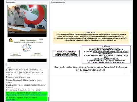видео: Договор управления МКД: ответственность управляющих организаций