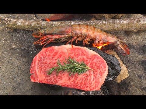 石焼�黒毛和牛�巨大エビ��ターステーキ�