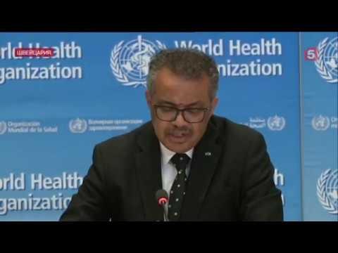 В ВОЗ предупредили об ускорении распространения пандемии коронавируса