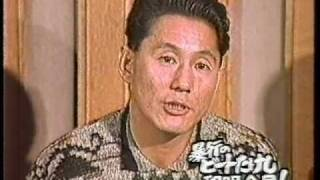 takeshi interview friday incident 1/2