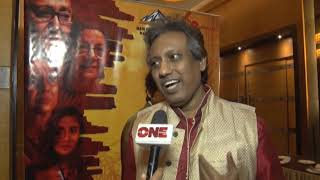 wmt-9615-music-launch-trailer-launch-bengali-film