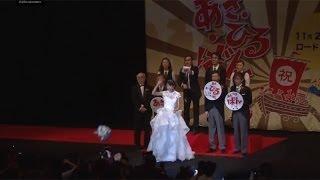 映画「あさひるばん」の完成披露試写会が10月7日、東京都内で行われ、主...