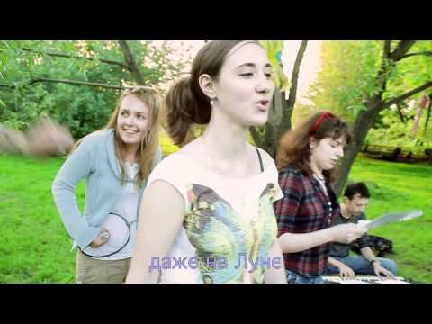 karaoke ZAZ 1