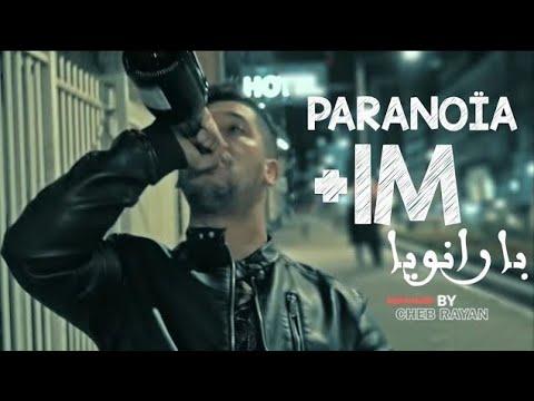 cheb-rayan-2020---paranoia---(music-video)-الشاب-ريان-(بارانويا)