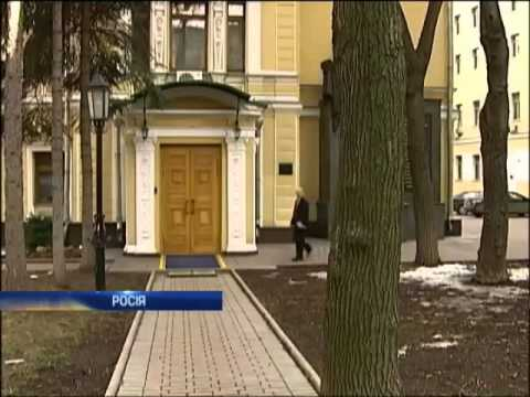 """""""Лимоновцы"""" напали на посольство Украины в Москве"""