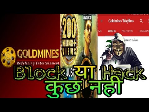 Goldmine telefilms  Hacked ya nahi