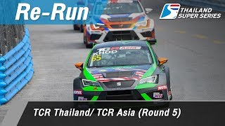 TCR Thailand/ TCR Asia (Round 5) : Bangsaen Street Circrit, Thailand