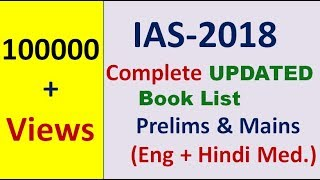 IAS 2018 = Complete UPDATED Books List(Eng+Hindi Med.)