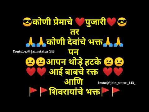 Baixar Jain status 143 - Download Jain status 143 | DL Músicas